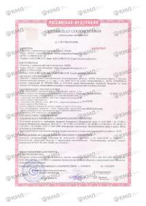 Сертификат соответствия противопожарные двери EI60 с порогом и без порога